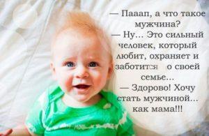 картинка ребенок смешная