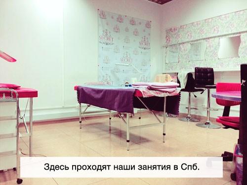 Курсы массажа. Фото студии обучения